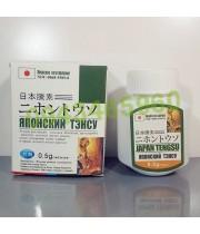 Thuốc Cường Dương Nam Nhật Bản Japan Tengsu